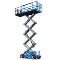 Rental store for LIFT, GENIE GS- 3369 RT 4WD in Caldwell ID